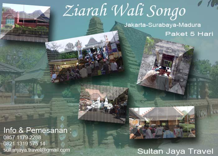 paket-tour-ziarah-walisongo-jpg